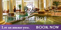 The Brehon Discount voucherss